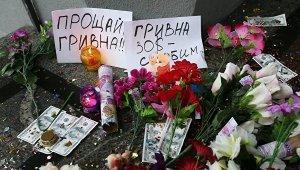 Год революции гадости: мы не узнаём Украину, как и обещалось