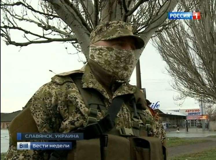 Глава СБУ: вооружённые группы в Донецкой области будут уничтожены