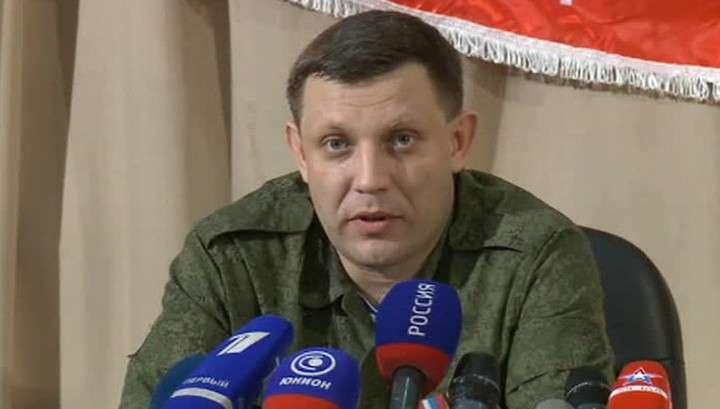 Захарченко: Порошенко расписался в собственной капитуляции