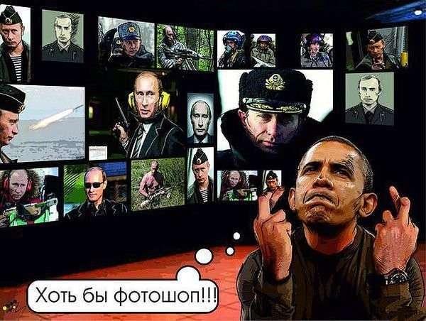 Запад психует: Россияне не ведутся на интернет-революции.