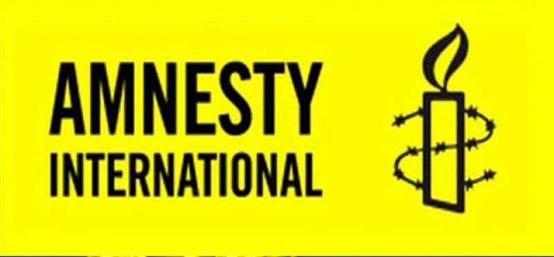 Amnesty International: США и Киев - лидеры в нарушении прав человека