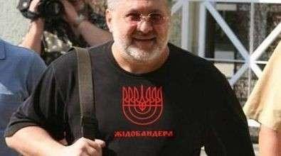 Сионисты и антисемиты на Украине: странный союз