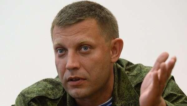 Глава ДНР обвинил Киев в стягивании военной техники вместо ее отвода