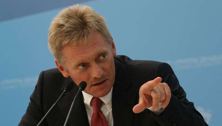Песков: к интересам России нужно относиться с уважением