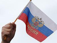 Из Конституции РФ предложено убрать принцип превосходства международного права
