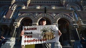 Украина готова передать финансовую систему под внешнее управление