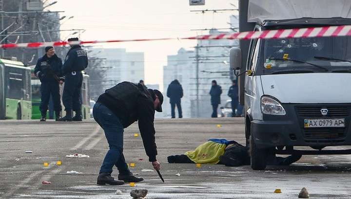 СБУ подозревает ГРУ в организации взрыва в Харькове и называет сумму «заказа»