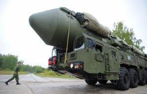 С космодрома Плесецк запущена новая баллистическая ракета «Ярс»