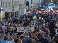 Мэрия Москвы о траурной акции: «Пока не о чём говорить»