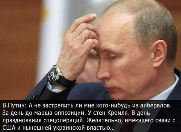 Пятая колонна должна гулять не по Москве, а по Магадану - там безопаснее