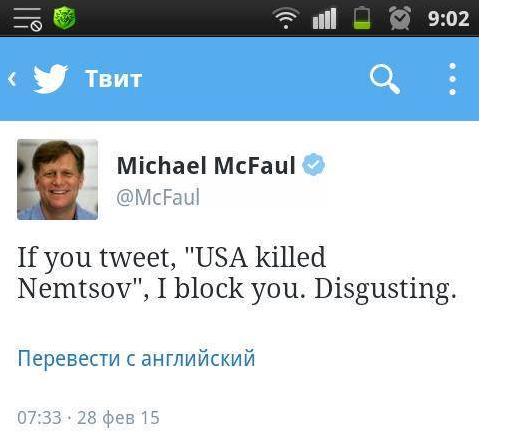 """Если вы твитнете """"США убили Немцова"""", я вас заблокирую"""