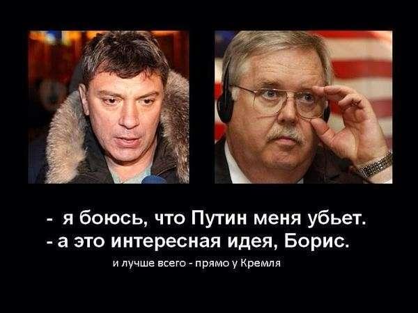 Оборвана главная нить к заказчикам убийства Немцова