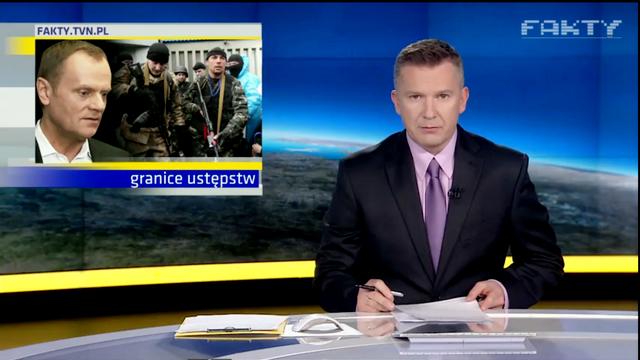Польша призвала Киев не отступать перед «террористами» с востока