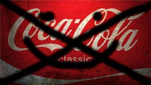 Coca-Cola закрывает завод в Нижнем Новгороде