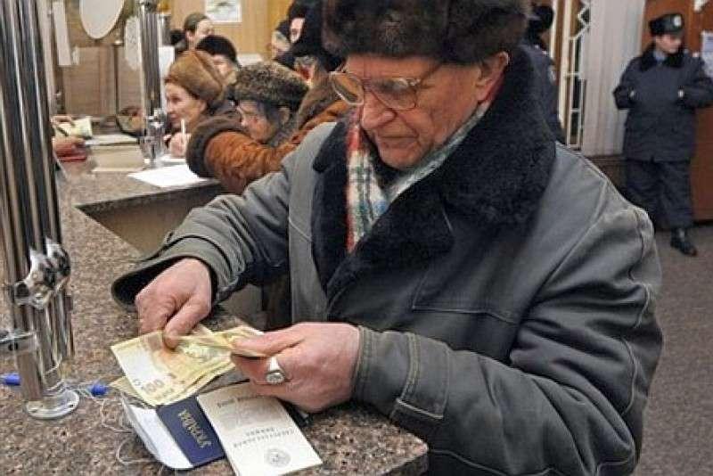 Пенсионеру получить путевку в санаторий