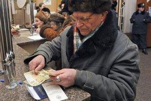 ВР Украины отбирает пенсии у учителей и врачей, но сохраняет льготы ветеранам АТО