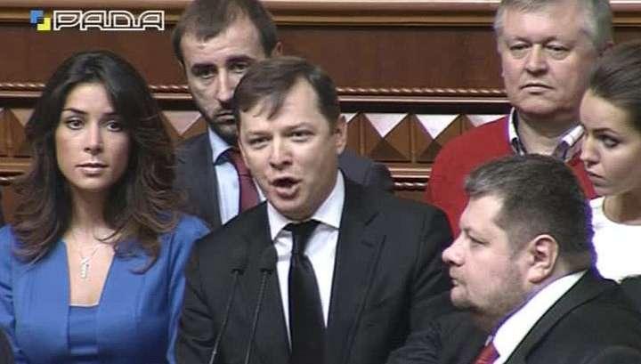Поправки приняты: депутаты Верховной Рады усложнили жизнь простым гражданам