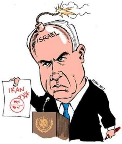 Держите бандита Нетаньяху семеро!