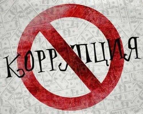 Федеральные власти очищают регионы от коррупционеров — политологи о задержании губернатора Сахалина