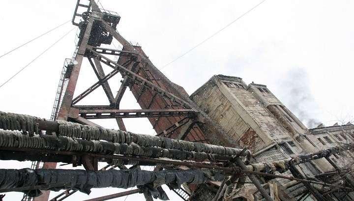 Взрыв на шахте в Донецке произошёл на глубине 1,5 километра