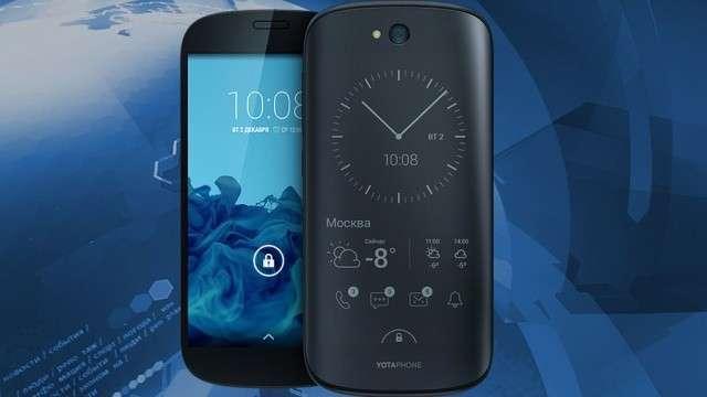 Yotaphone 2 выходит нарынки США иЛатинской Америки