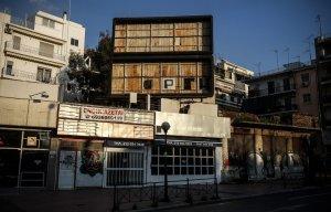 Власти Греции выделят более 200 млн евро на поддержку граждан, пострадавших от кризиса