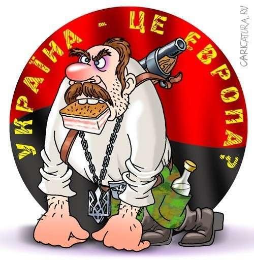 В поисках украинской идентичности