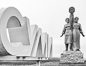В городе Сумы решили изменить внешний вид памятника дружбе между Украиной и Россией
