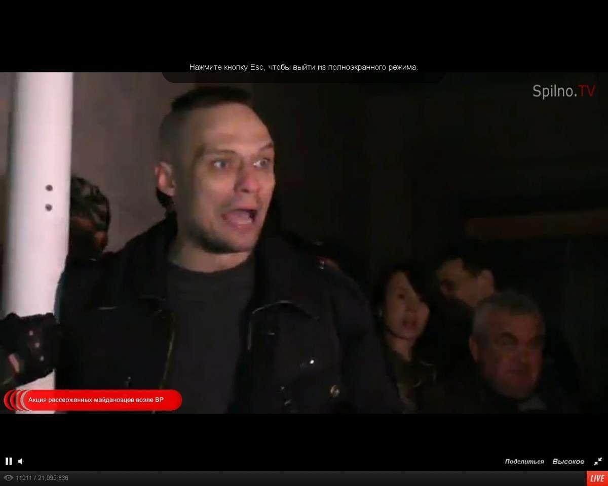 Майдан - дубль 4. Тысячи людей подтягиваются к Верховной Раде в Киеве