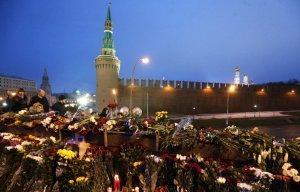 МИД РФ – Нуланд: уголовное дело по Немцову не имеет отношения к международному праву