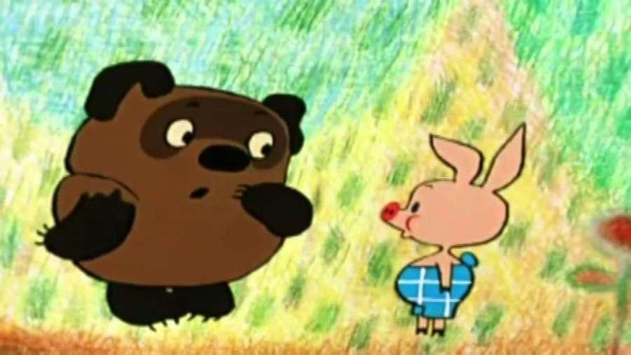 Медведь и свинья