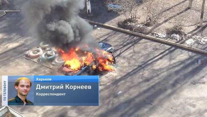 Второй взрыв в Харькове: МВД Украины утверждает, что это совпадение