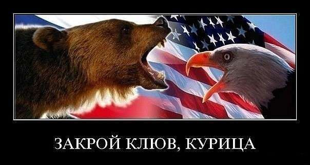Белый дом бессилен против Кремля