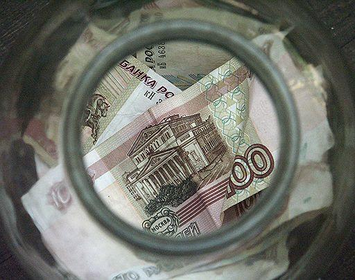 Что значит арест активов двух российских банков в США?