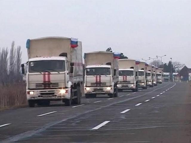 Гуманитарная колонна МЧС России пересекла границу и направилась в Донецк