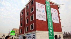 В Китае запустят массовое производство домов, напечатанных на 3D-принтере