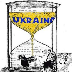 Робертс: Запад заберет активы Украины за долги МВФ