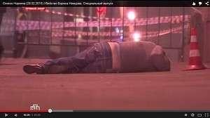 Немцова привезли на мост уже мертвым?