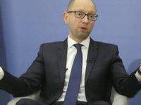 После получения кредита МВФ Украина «кинет ЕС»