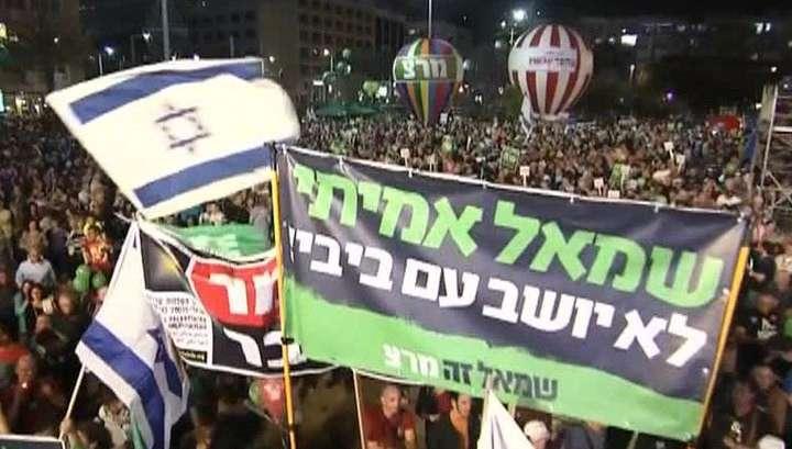 «Израиль хочет перемен»: Тель-Авив против политики Нетаньяху