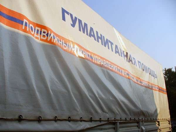 Кипр прислал гуманитарную помощь в Луганск. Гуманитарная помощь