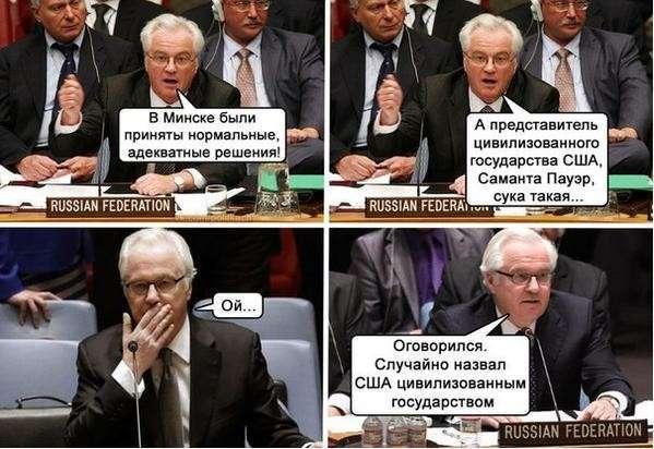 Русский сокрушительный ответ на угрозы