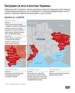 Минобороны РФ приостановило передачу Украине вооружения и военной техники из Крыма