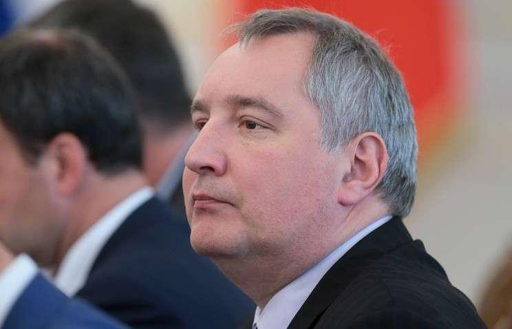 Рогозин поручил создать совет по кибербезопасности