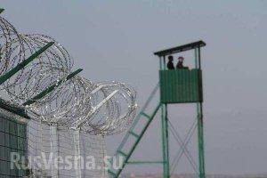 «Стена» осталась на бумаге, а на границе Россией по-прежнему 30 метров «выставочного варианта»