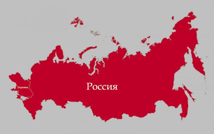 Крах проекта «Украина - не Россия»