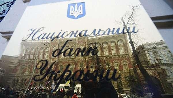 Ротшильды скупают суверенный долг Украины