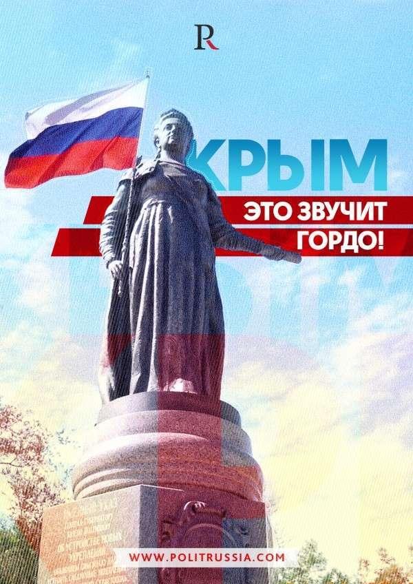 После года в составе России «дивиденды» от Крыма огорчают оппозицию