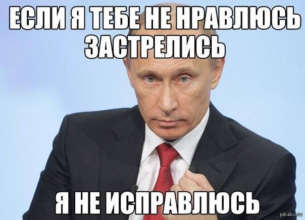 Путин отрежет возможность влияния американцев на свою юрисдикцию