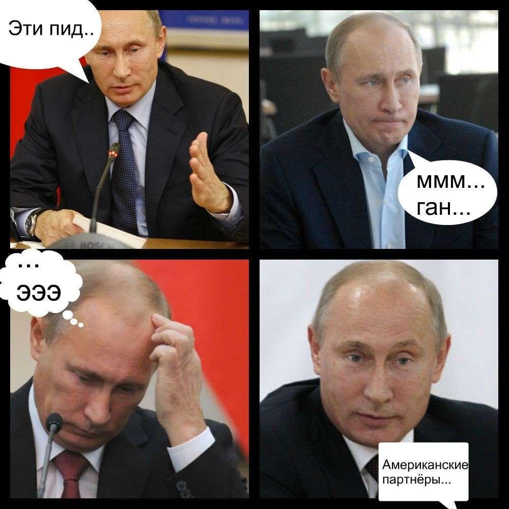 Молчание Владимира Путина доводит «партнёров» до истерики